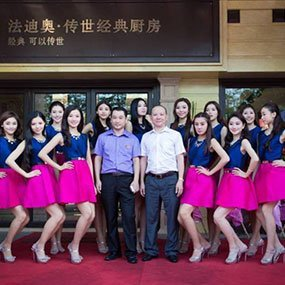 "Exclusive Designated Brand for ""Miss Zhujiang"" Beauty Contest"